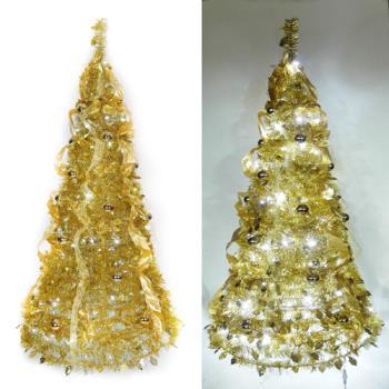 6尺/6呎(180cm) 浪漫裝飾彈簧摺疊聖誕樹(雙金色系)(內含一串LED100燈串)