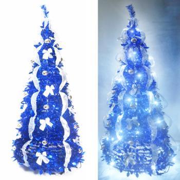 6尺/6呎(180cm) 浪漫裝飾彈簧摺疊聖誕樹(銀藍色系)