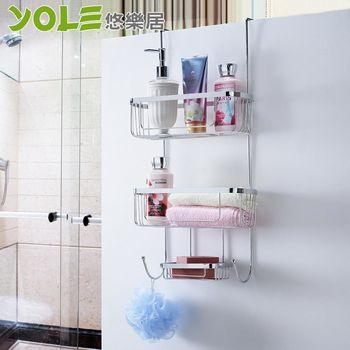【YOLE悠樂居】多功能浴室收納架#1425030 浴室置物架 廚房置物架 免釘