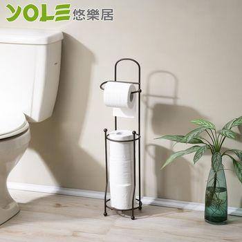 【YOLE悠樂居】古典捲筒衛生紙架#1425031 衛生紙盒 衛生紙架 捲紙架