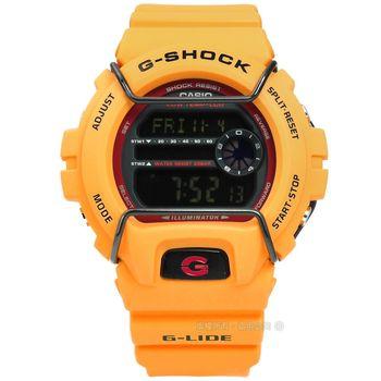 G-SHOCK CASIO / GLS-6900-9 / 卡西歐極限運動抗低溫防撞擊雙色橡膠手錶 黃色 49mm