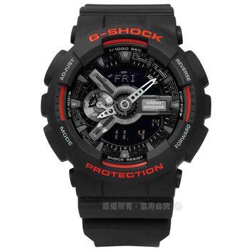 G-SHOCK CASIO / GA-110HR-1A / 卡西歐超人氣搶眼視覺雙顯橡膠手錶 黑色 51mm