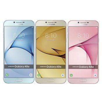 Samsung Galaxy A8 2016 32G/3G  雙卡智慧手機 -送軟背殼+亮面保貼+USB隨行燈