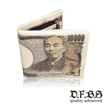 DF BAGSCHOOL - 真假難分美金日幣歐元韓幣鈔票短夾-共4色
