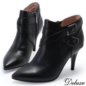 【Deluxe】全真皮秋冬巴黎時尚造型短靴(黑)