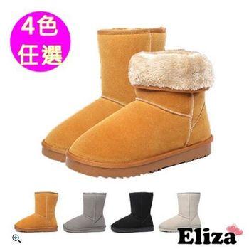 【Eliza】真皮保暖內羊毛絨 翻領兩穿中筒雪地靴(4色)