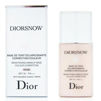 Dior 迪奧 雪晶靈潤色隔離妝前乳 30ml 玫瑰粉色