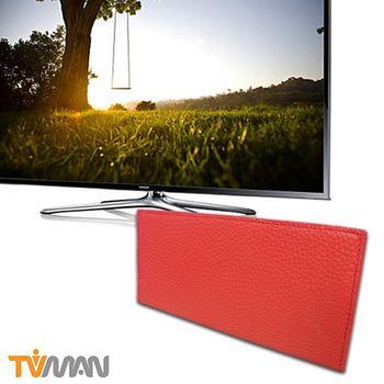 【紐沃科技】TVman Tip Top家用數位電視天線 (紅色)