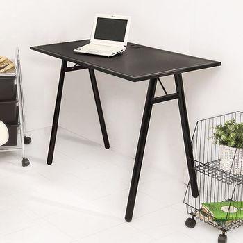 【澄境】90出線孔精緻皮革電腦桌/書桌 -黑腳
