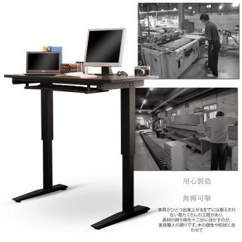 【澄境】辦公新潮流坐站交替升降工作桌/電腦桌