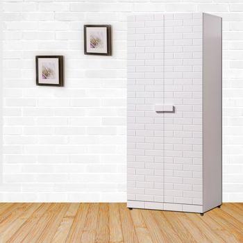 【時尚屋】[G17]漢娜烤白2.5尺雙吊衣桿衣櫥G17-A028-3