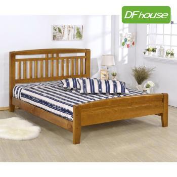 《DFhouse》潘朵拉5尺實木雙人床