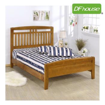 《DFhouse》潘朵拉3.5尺實木單人床