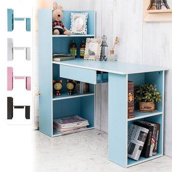【澄境】低甲醛雙向抽屜書櫃型書桌 -粉藍