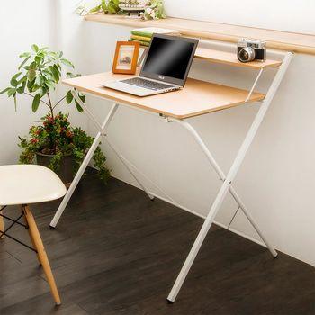 【澄境】輕日系可折疊收合工作桌/電腦桌 -二色可選