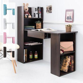【澄境】低甲醛雙向抽屜書櫃型書桌 -胡桃木