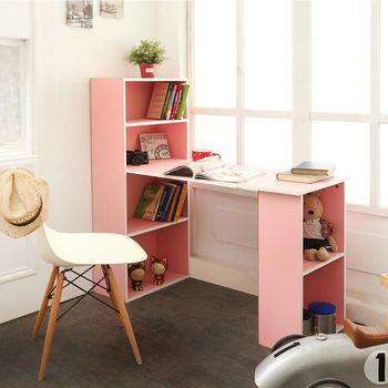 【澄境】歐規低甲醛書櫃型書桌 -粉紅