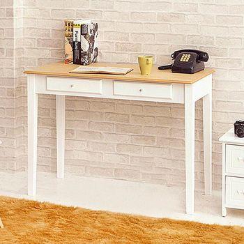 【澄境】高質感古典雙抽書桌電腦桌-三色可選