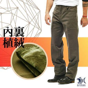 【NST Jeans】395(66425) 保暖主打_ 羅德島橄欖卡其色 內裏棉絨休閒褲(中腰)