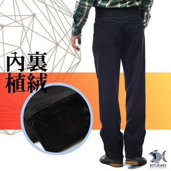 【NST Jeans】 395(66426) 保暖主打_ 哥德式極簡主義 純黑內裏棉絨休閒褲(中腰)