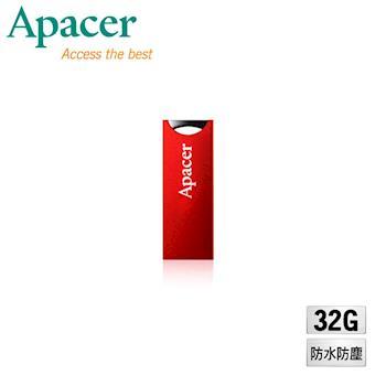 Apacer 宇瞻  AH133  32GB 防水隨身碟