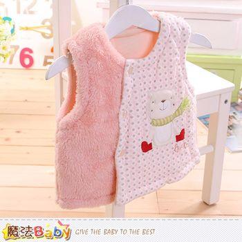 魔法Baby 嬰幼兒背心外套 加厚鋪棉絨毛保暖外套~k60032