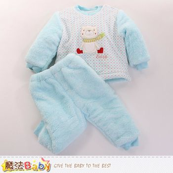 魔法Baby 嬰幼兒套裝 加厚鋪棉極暖寶寶禦寒套裝~k60072