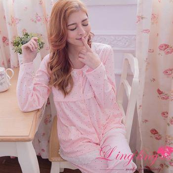 【lingling日系】全尺碼-可愛香菇布蕾絲邊哺乳孕婦裝居家長袖二件式睡衣組(甜蜜粉)A2922-02