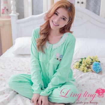 【lingling日系】全尺碼-可愛香菇布蕾絲邊哺乳孕婦裝居家長袖二件式睡衣組(氣質藍綠)A2922-01