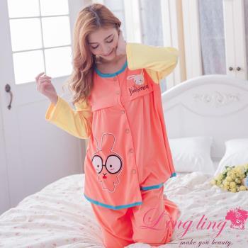 【lingling日系】全尺碼-眼鏡小兔哺乳孕婦裝居家長袖二件式睡衣組(元氣桔)A2918