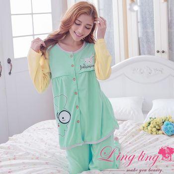 【lingling日系】全尺碼-眼鏡小兔哺乳孕婦裝居家長袖二件式睡衣組(清爽藍綠)A2918-01