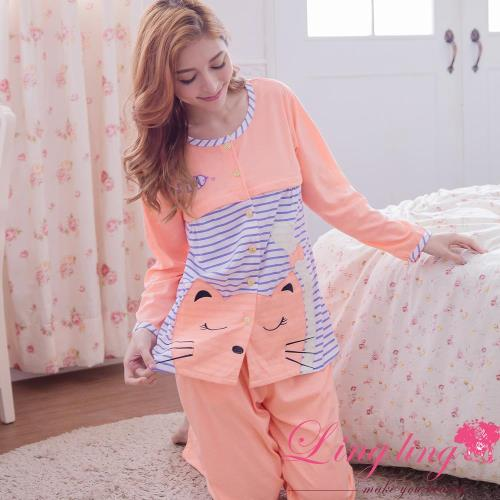 【lingling日系】全尺碼-條紋可愛貓咪哺乳孕婦裝居家長袖二件式睡衣組(元氣桔)A2915