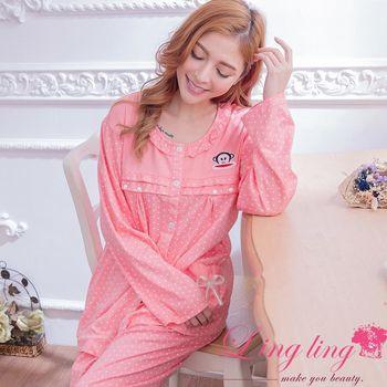 【lingling日系】全尺碼-可愛猴子滿版星星哺乳孕婦裝居家長袖二件式睡衣組(甜美深粉)A2914