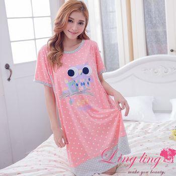 【lingling日系】全尺碼-滿版星星貓頭鷹哺乳孕婦連身裙睡衣(豆沙粉)A2910