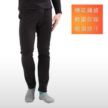 任 3M吸濕排汗技術 保暖褲 發熱褲 台灣製造 男款 晶鑽黑