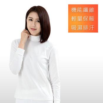 3M吸濕排汗技術 保暖衣 發熱衣 台灣製造 女款半高領 白色