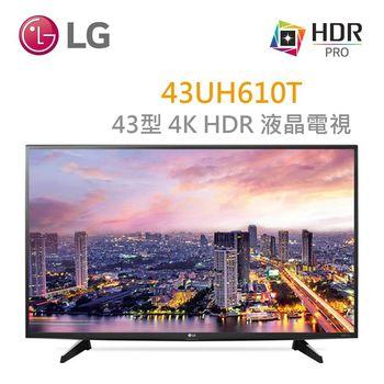 LG 樂金 43型 4K UHD HDR 液晶電視 43UH610T