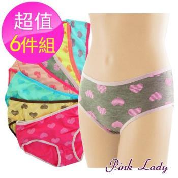 【PINK LADY】大大愛心甜美加分~中低腰棉柔內褲545(6件組)