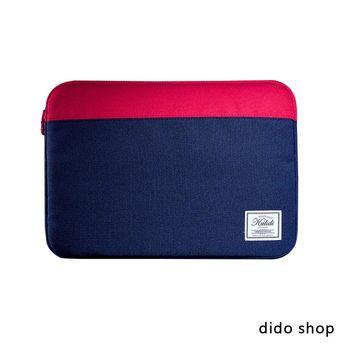 【dido shop】13吋 時尚拚色系列筆電包 避震包 電腦包 (DH155)