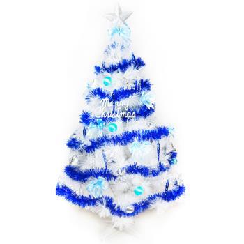 台灣製10呎/10尺 (300cm)特級白色松針葉聖誕樹 (藍銀色系配件)(不含燈)