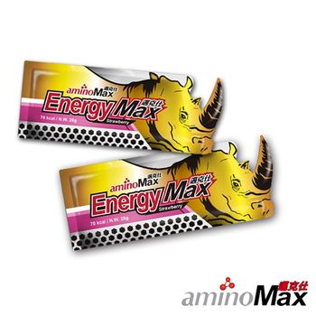 aminoMax邁克仕 Energy Max犀牛能量包(20包)
