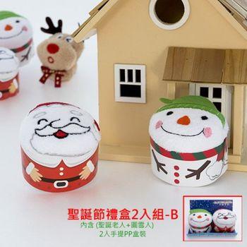 【台灣興隆毛巾製】聖誕節造型毛巾-聖誕老公+圓雪人 (2入盒裝)