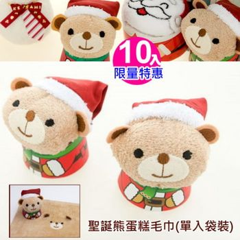 【台灣興隆毛巾製】聖誕節造型毛巾-聖誕熊 (10入組)
