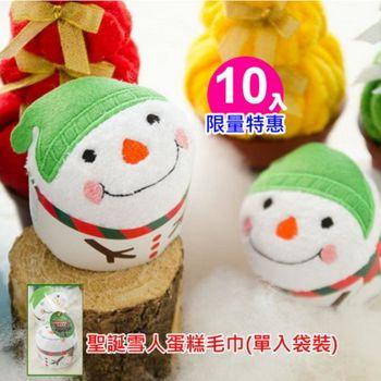 【台灣興隆毛巾製】聖誕節造型毛巾-聖誕圓雪人 (10入組)