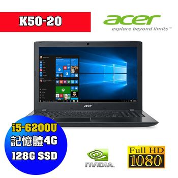 Acer 宏碁 K50-20-575N  i5-6200U  4G 128SSD 940M 15吋 FHD  遊戲效能筆電
