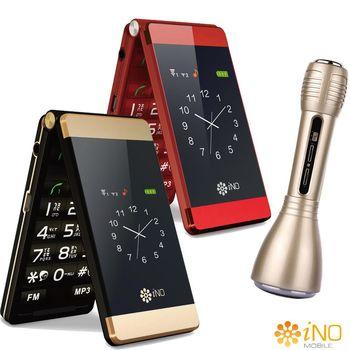 iNO CP200 雙螢幕3G雙卡手機 -送網路爆紅 行動麥克風