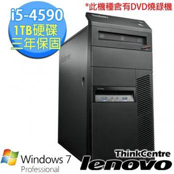 LENOVO ThinkCentre M83 10AGA0MATW i5-4590四核 1TB大容量  Win7專業版 DVD燒錄桌上型電腦