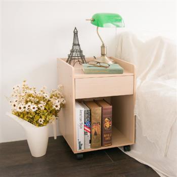 【澄境】自由擺放單抽活動收納櫃/書櫃 -二色可選