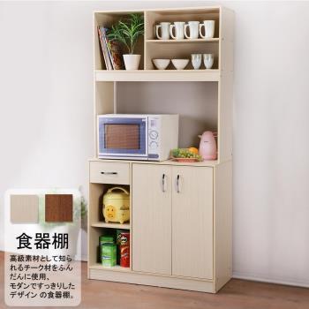 【澄境】多功能多格收納置物櫃/櫥櫃/書櫃 -二色可選