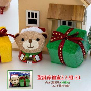 【台灣興隆毛巾製】聖誕節造型毛巾-聖誕熊+綠禮物 (2入盒裝)